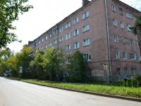 Perm, Tekhnicheskaya st, house 12. Apartment house