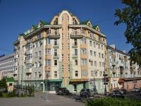 Пермь, улица Орджоникидзе, дом 35. многоквартирный дом