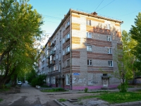 Perm, Ordzhonikidze st, house 159. Apartment house
