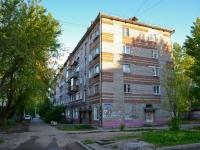 Пермь, улица Орджоникидзе, дом 159. многоквартирный дом