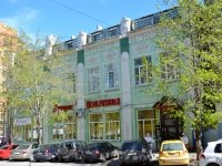 Perm, Sovetskaya st, house 37. office building