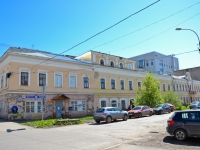 Perm, Sovetskaya st, house 63. post office