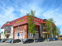 Perm, Sovetskaya st, house 72. office building