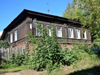 Пермь, Советская ул, дом 130