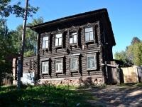 Пермь, Советская ул, дом 132