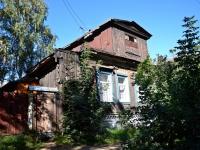 Пермь, Советская ул, дом 134