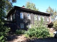 Пермь, Советская ул, дом 136