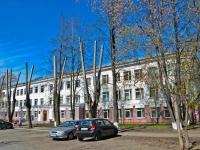 彼尔姆市, 学院 ПГИИК, Пермский государственный институт искусства и культуры, Sovetskaya st, 房屋 102