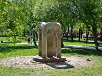 Perm, monument погибшим в клубе