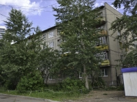 Perm, Vilvenskaya st, house 1. Apartment house