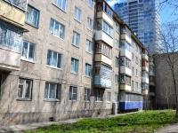 Пермь, улица Вильвенская, дом 3. многоквартирный дом