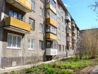 Пермь, улица Вильвенская, дом 5. многоквартирный дом