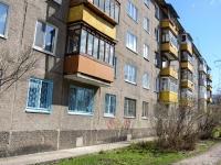 Пермь, улица Вильвенская, дом 7. многоквартирный дом