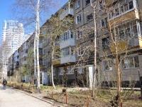 Пермь, улица Вильвенская, дом 9. многоквартирный дом
