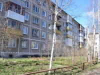 Пермь, улица Вильвенская, дом 15. многоквартирный дом