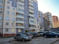 Пермь, улица Вильвенская, дом 21. многоквартирный дом