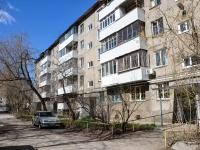 Пермь, улица Вильвенская, дом 1. многоквартирный дом