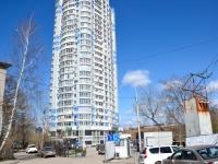 Perm, Vilvenskaya st, house 6. Apartment house