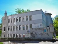 Perm, Golev st, house 2А. employment centre