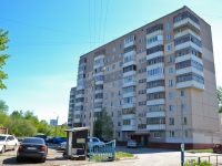 Perm, Golev st, house 2. Apartment house