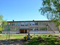 Пермь, улица Голева, дом 4. детский сад №103