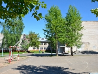 Perm, school №25, Golev st, house 8