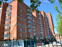 Perm, Apartment house ГОЛЕВСКИЕ ГОРКИ, Golev st, house 9А