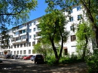 Perm, Golev st, house 10А. Apartment house