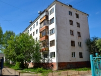 Perm, Golev st, house 11. Apartment house