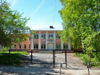 Perm, school № 90, Golev st, house 12