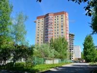 Perm, Golev st, house 13А. Apartment house