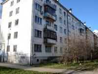 Пермь, улица Голева, дом 1. многоквартирный дом