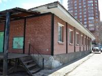 Пермь, улица Голева, дом 5А. магазин
