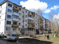 Пермь, улица Голева, дом 15. многоквартирный дом