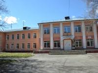 Пермь, улица Голева, дом 12. школа № 90