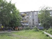Пермь, улица Механошина, дом 6. многоквартирный дом