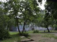 Пермь, улица Механошина, дом 8. детский сад