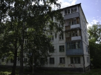 Perm, Mekhanoshin st, house 14. Apartment house