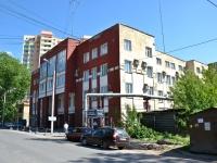 Пермь, улица Механошина, дом 29. офисное здание