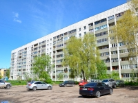 Perm, Milchakov st, house 6. Apartment house