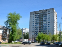 Perm, Milchakov st, house 10. Apartment house