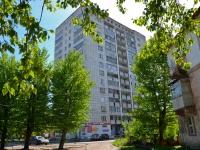 Пермь, улица Мильчакова, дом 10. многоквартирный дом