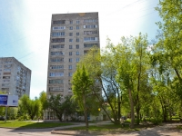 Perm, Milchakov st, house 14. Apartment house