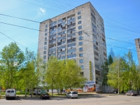 Perm, Milchakov st, house 18. Apartment house