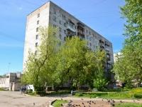 彼尔姆市, Milchakov st, 房屋 23. 公寓楼