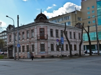 Perm, Popov st, house 7. office building
