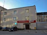 Пермь, улица Попова, дом 17А. офисное здание