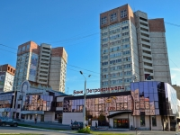 Perm, Popov st, house 21. Apartment house