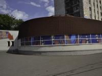 Пермь, улица Попова, дом 58А. кафе / бар