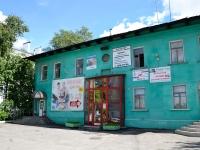 Пермь, улица Попова, дом 55. многофункциональное здание